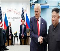ترامب في قمة العشرين.. «زيارة كوريا الشمالية» و«لقاء بوتين» أبرز محطاته بها