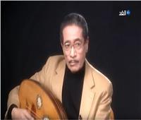فيديو| 24 عامًا على رحيل صانع العمالقة محمد الموجي