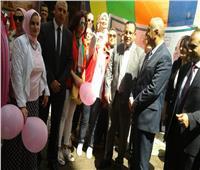 انطلاق المبادرة الرئاسية لدعم صحة المرأة بالإسكندرية