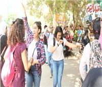 فيديو| «ختامها مسك» بالطبلة والرقص .. الطلاب سعداء بامتحانات الثانوية