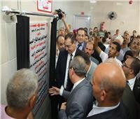 افتتاح مركز غسيل كلوي بالجهود الذاتية بتكلفة ١٢ مليون جنيه في كفر الشيخ