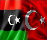 الخارجية الليبية تندد بتصريحات تركيا حول احتجاز مواطنيها.. وتوجه إنذارًا لها