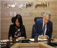 مايا مرسي توقع بروتوكول تعاون لدعم المرأة الريفية