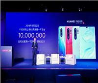 هواوي تبيع 10 ملايين هاتف من سلسلة P30 في 85 يوم