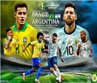 تاريخ مواجهات البرازيل ضد الأرجنتين قبل لقاء نصف نهائي كوبا أمريكا