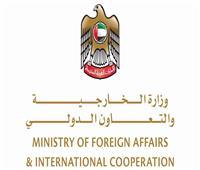 الإمارات تدين الهجوم الإرهابي للحوثيين على مطار «أبها» السعودي