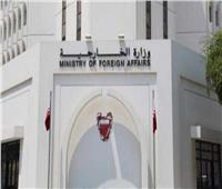 البحرين تدين الهجوم الحوثي الإرهابي الذي استهدف مطار «أبها» السعودي