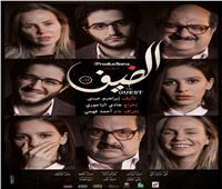 فيلم الضيف يشارك في برنامج تكريم السينما المصرية بـ«مهرجان منارات»
