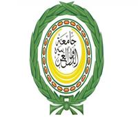 الجامعة العربية تستضيف اجتماع مشترك لمتابعة تنفيذ استراتيجية للصحة والبيئة