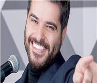 فيديو| «كل يوم بحبك» لـ ناصيف زيتون تقترب من نصف مليون مشاهدة