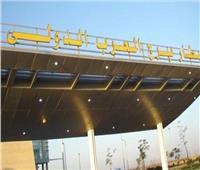 مطار برج العرب يستقبل أول رحلة مباشرة من أبوظبي