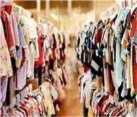 «الملابس الجاهزة» تحقق 678 مليون دولار خلال 5 أشهر من العام الحالي