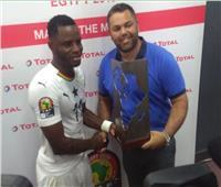 أمم إفريقيا 2019| مبارك واكاسو أفضل لاعب في مباراة غانا وغينيا بيساو