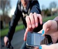 حبس عصابة نشل الهواتف المحمولة بالتجمع الخامس