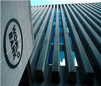 البنك الدولي: 500 مليون دولار إضافية لدعم الأمان الاجتماعي في مصر