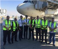 صور| أولى رحلات شركة طيران الإتحاد تصل برج العرب