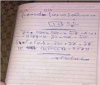 ثانوية عامة 2019| «بالغش اتجمعنا» تنشر إجابات امتحان «الجبر والهندسة الفراغية»