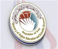 معهد إعداد القادة بحلوان ينظم أفواج الجامعات في إجازة الصيف