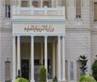 وزير التعليم يوضح عقوبة التعدي على الملاحظين أثناء امتحانات الثانوية العامة