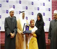 الأزهر يُعلن أسماء الفائزين في مسابقة «تحدي القراءة العربي»