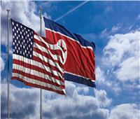 «عملة تذكارية» تسطر مساعي كوريا الشمالية نحو السلام
