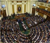 تضامن النواب تنتهي من مُناقشة قانون دعم المرأة