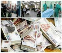 «فيزيتا» الأطباء بألف جنيه|بيزنس العيادات الخاصة.. تجارة رابحة بآلام المرضى