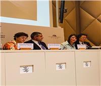 السياحة تؤكد أهمية زيادة التمويل الدولي للقطاع لدفع أجندة التنمية ٢٠٣٠