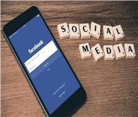 """تعطل """"فيسبوك"""" و""""إنستجرام"""" و""""واتسآب"""" حول العالم"""