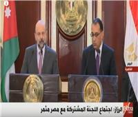 فيديو| رئيس الوزراء يعد المستثمرين الأردنيين في مصر بحل جميع مشاكلهم