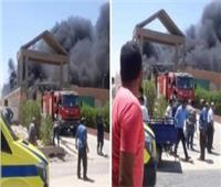 ننشر أسماء المصابين في حريق مصنع بلاستيك بأكتوبر