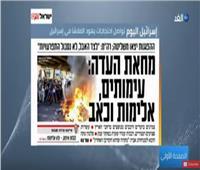فيديو| صحفي فلسطيني: إسرائيل لن تستطيع التأثير على مظاهرات «يهود الفلاشا»