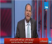 فيديو| نشأت الديهي: 3 يوليو كان نهاية حقبة سوداء في تاريخ مصر