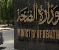 «الصحة»: تقارير يومية لمتابعة كافة تفاصيل منظومة التأمين الصحي الشامل