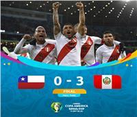 فيديو   بيرو تفوز على تشيلى بثلاثية .. وتلحق بالبرازيل في نهائي «كوبا»