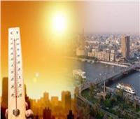 الأرصاد الجوية طقس اليوم رطب والعظمى في القاهرة 37