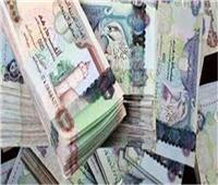 أسعار العملات العربية تتراجع والريال السعودي يسجل 4.44 جنيه