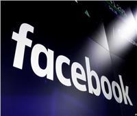 فيسبوك يستمع لمحادثاتك الصوتية