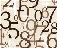 علم الأرقام  مواليد اليوم .. لديهم روح فكاهة