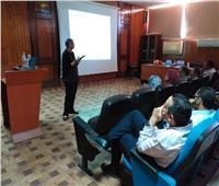 جامعة أسوان تنظم ورشة عمل حول المنح الدراسية
