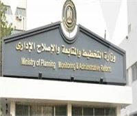 التخطيط: الحكومة المصرية تسعى دائما لتمكين المرأة
