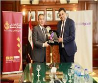 المصرية للاتصالات توقع شراكة مع بنك مصر لإطلاق الخدمات المالية بمحفظة «WE»