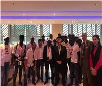 منتخب غينيا بيساو يغادر مطار القاهرة بعد وداع أمم إفريقيا 2019