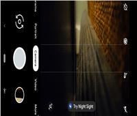 «جوجل» تحدث كاميرات هواتفها بميزة «Night Sight»