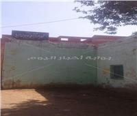 صور| «مدرسة كفر الشراقوة» آيلة للسقوط