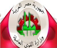 القوى العاملة: تدريب 45 شابا من ذوي القدرات الخاصة بالإسكندرية