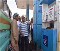 محافظ مطروح ومدير الأمنفي جولة ميدانية بمحطات الوقود