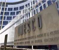«اليونسكو» توافق على إدراج بابل ضمن لائحة التراث العالمي