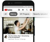 يوتيوب يطلق 3 مزايا جديدة للتحكم في صفحتك الرئيسية