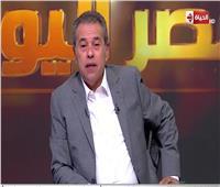 توفيق عكاشة: 30 يونيو منعت تدمير الجنس العربي